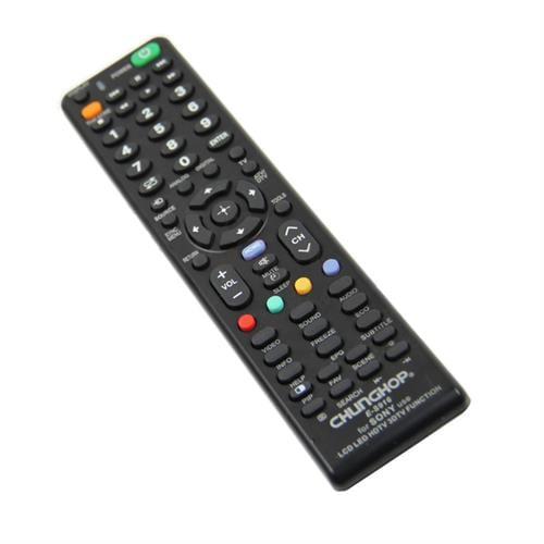 שלט רחוק אוניברסלי לטלויזיות סוני/sony-ב59 שקלים בלבד