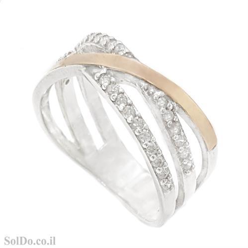טבעת מכסף מצופה זהב 9K משובצת אבני זרקון  RG6081 | תכשיטי כסף | טבעות כסף
