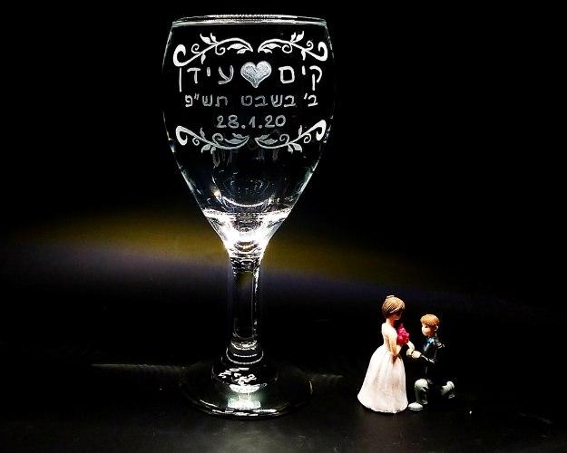 כוס יין לחופה | כוס יין מעוצבת | עיטורי עלים עם תאריך לועזי ועברי