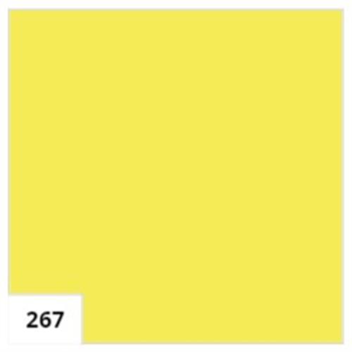 אמסטרדם אקר' 120 מל' - 267 AZO YELLOW LEMON