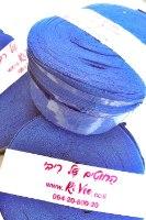 מארז כפול של חוטי טריקו לסריגה, חוטי טריקו לסריגה צבע כחול, מארז חוטי טריקו, חוט טריקו עודפי ייצור , מארז חוטי טריקו במחיר מבצע