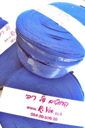 חוטי טריקו לסריגה מארז כפול במחיר מבצע - צבע כחול רויאל