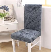 כיסוי לכסא - כיסויים איכותיים במבחר דגמים