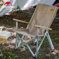 כסא אלומיניום N.H GLAMPING