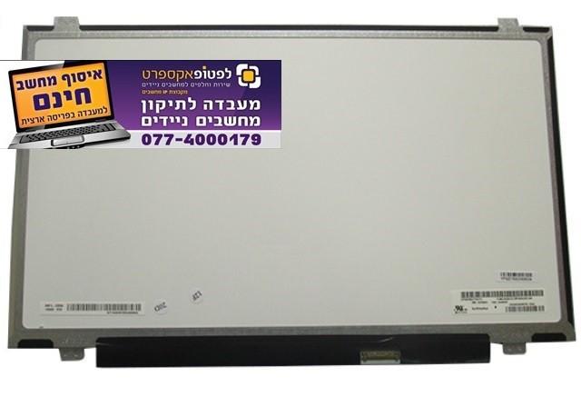 מסך להחלפה במחשב נייד לנובו Lenovo LCD Thinkpad Edge S431 T431s 14.0 WSXGA 04Y1584 04Y1585
