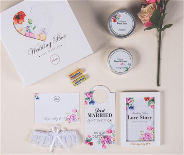 Just Married Box | קופסא זוגית ליום שאחרי