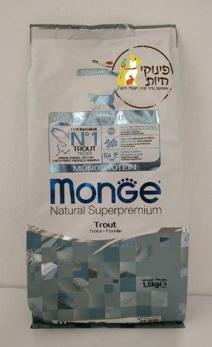 """מזון לגורי חתולים נטורל סופר פרימיום (קיטן מונופרוטאין)) 1.5 ק""""ג MONGE על בסיס דג פורל"""