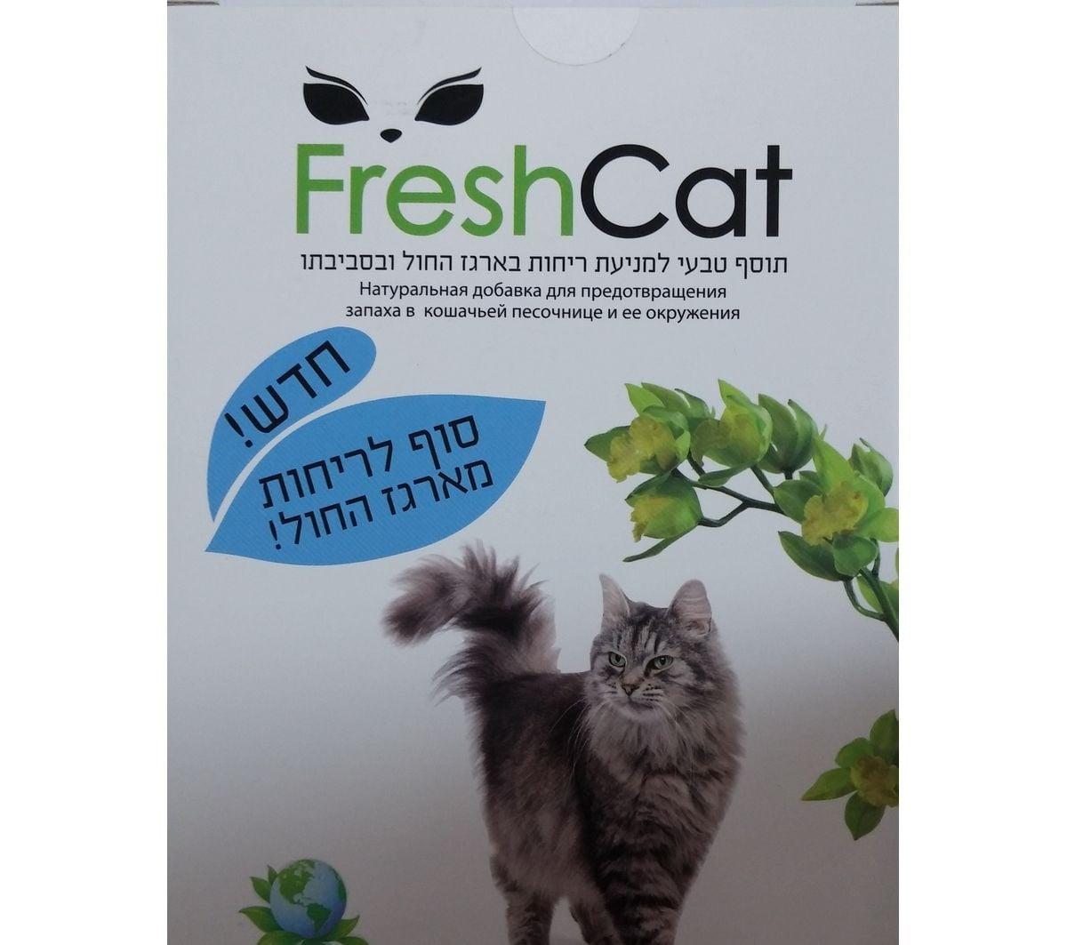 FreshCat תוסף טבעי למניעת ריחות בשירותים של החתול