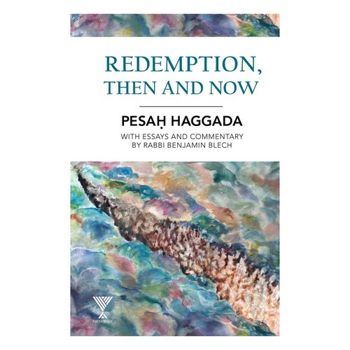 Pesach Haggada Redemption, Then and Now