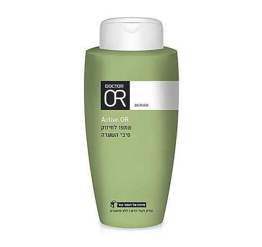 דר עור Activ OR אקטיב שמפו שמפו טיפולי לשיער חלש ומדלדל