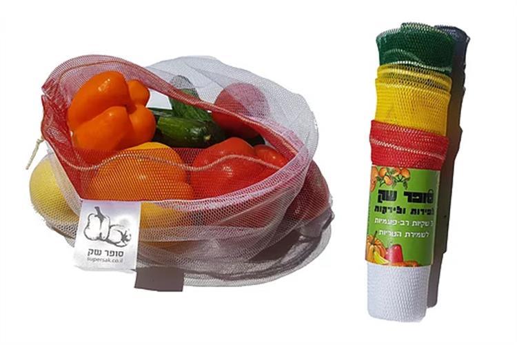 מארז שקיות נושמות קלות משקל לירקות ולפירות - סופרשק