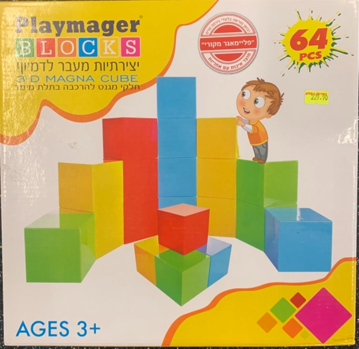 משחק מגנטים  64 חלקים 3D PLAYMAGNET