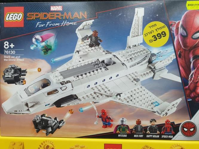 ספיידרמן 76130