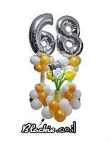 בלקי בלוני מספר 68 יום הולדת שמח