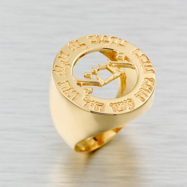 טבעת שם בעיצוב אישי גולדפילד 18 קראט איכותית עיצוב אישי