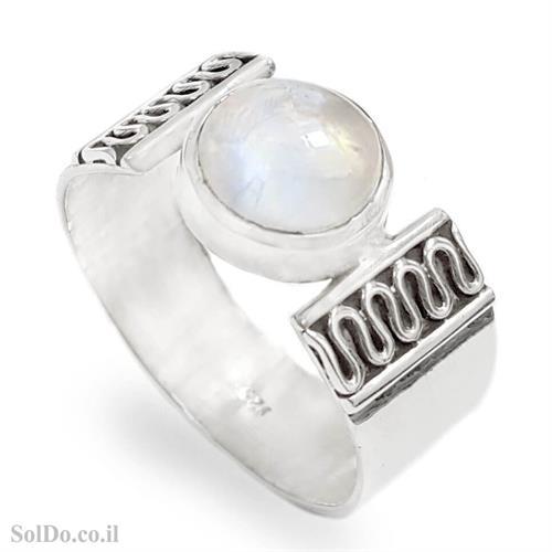טבעת מכסף משובצת אבן מונסטון  RG6118 | תכשיטי כסף 925 | טבעות כסף