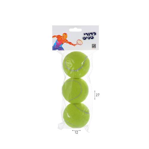 סט 3 כדורי טניס