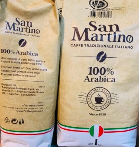 Кофе San Martino 100% арабика