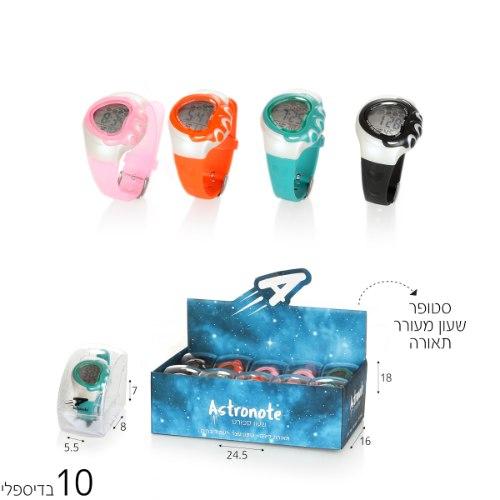 שעון יד צבעוני מעוגל עמיד במים