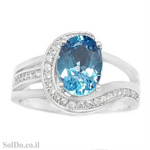 טבעת מכסף משובצת אבן טופז כחולה  וזרקונים RG6155 | תכשיטי כסף 925 | טבעות כסף