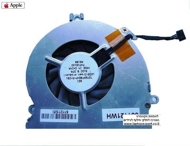 """מאוורר למחשב נייד מק  Apple MacBook 13"""" A1181 Cooling Fan  GB0506PGV1-A"""