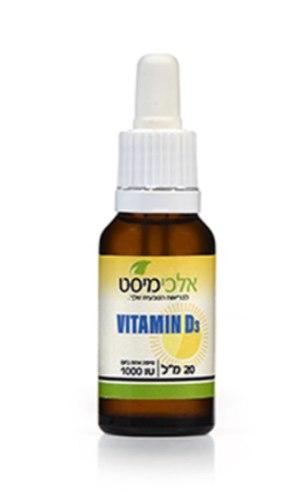 """20 מ""""ל טיפות ויטמין D3"""
