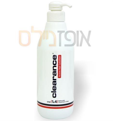 סבון טיפולי (Clearance)