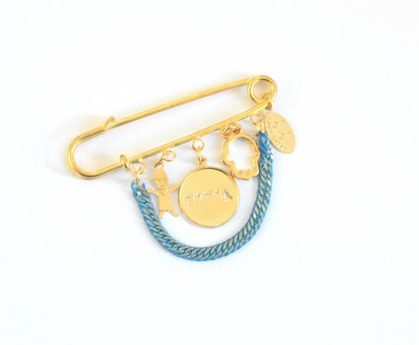 סיכת שם לעגלת התינוק-שרשרת כחולה