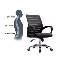 כסא משרדי לוראין