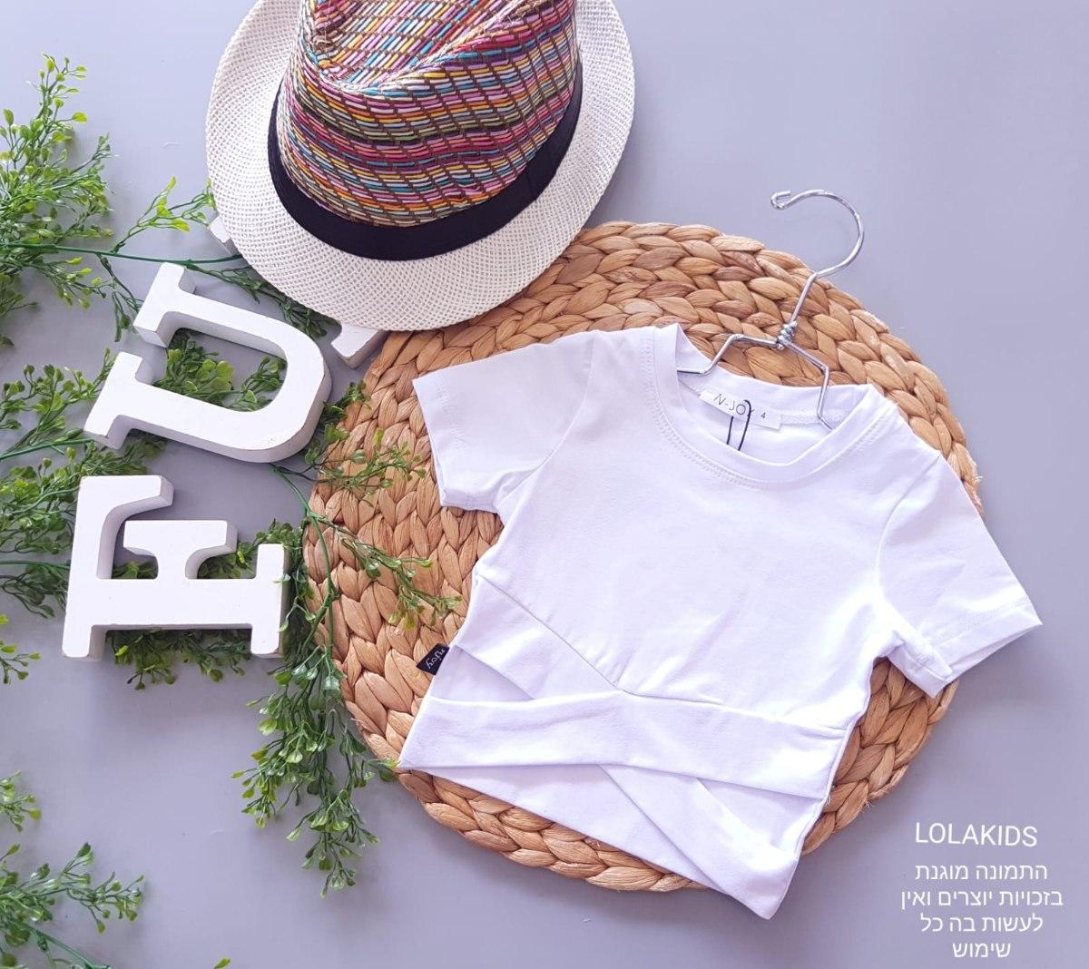 חולצת לייקרה דגם 9637/4