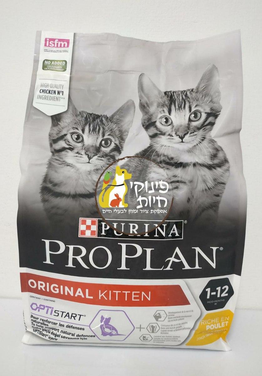 """מזון לגורי חתולים 3 ק""""ג PRO PLAN על בסיס עוף"""
