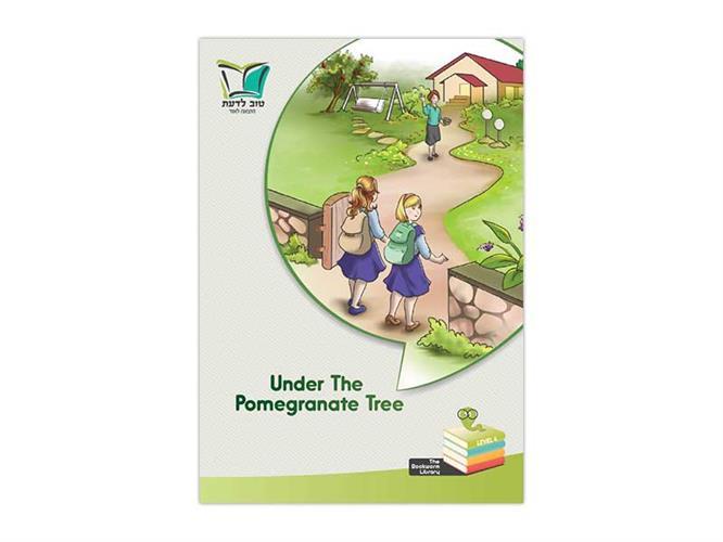 Under The Pomegranate Tree | level 4