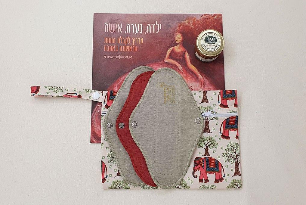 ערכה מקיפה לנערה הכוללת 9 תחבושות בדרגות ספיגה שונות, תיק היגיינה, ספר ומשחה