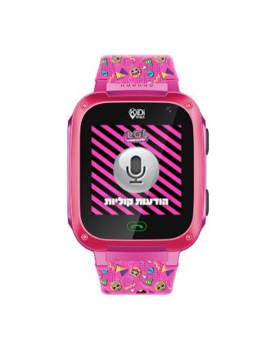 שעון חכם kidiWatch LOL - שעון בטיחות מתקדם וחכם לילדים
