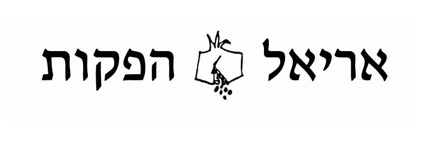 מפגש עם יהודה עדר