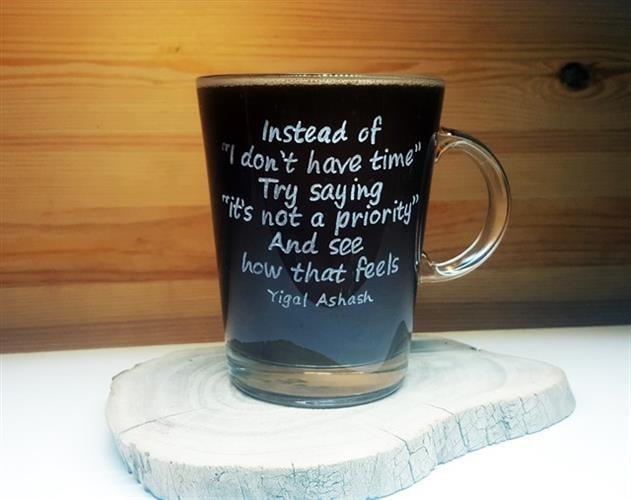 משפט השראה על קפה