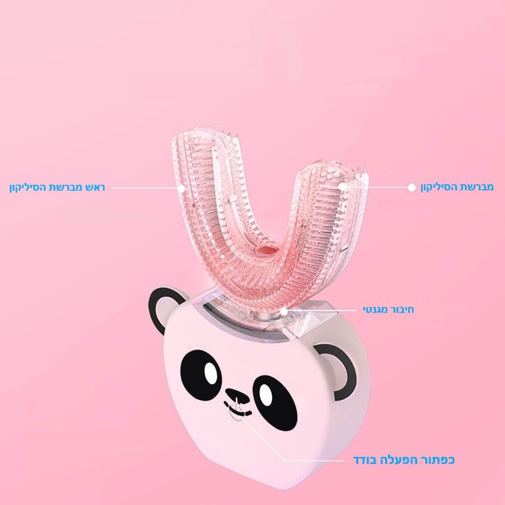 מברשת שיניים נטענת חשמלית עם ראש סיליקון