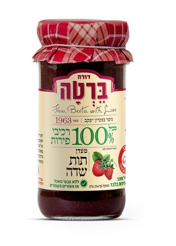 מעדן פירות תות שדה 284 גרם 100% רכיבי פרי