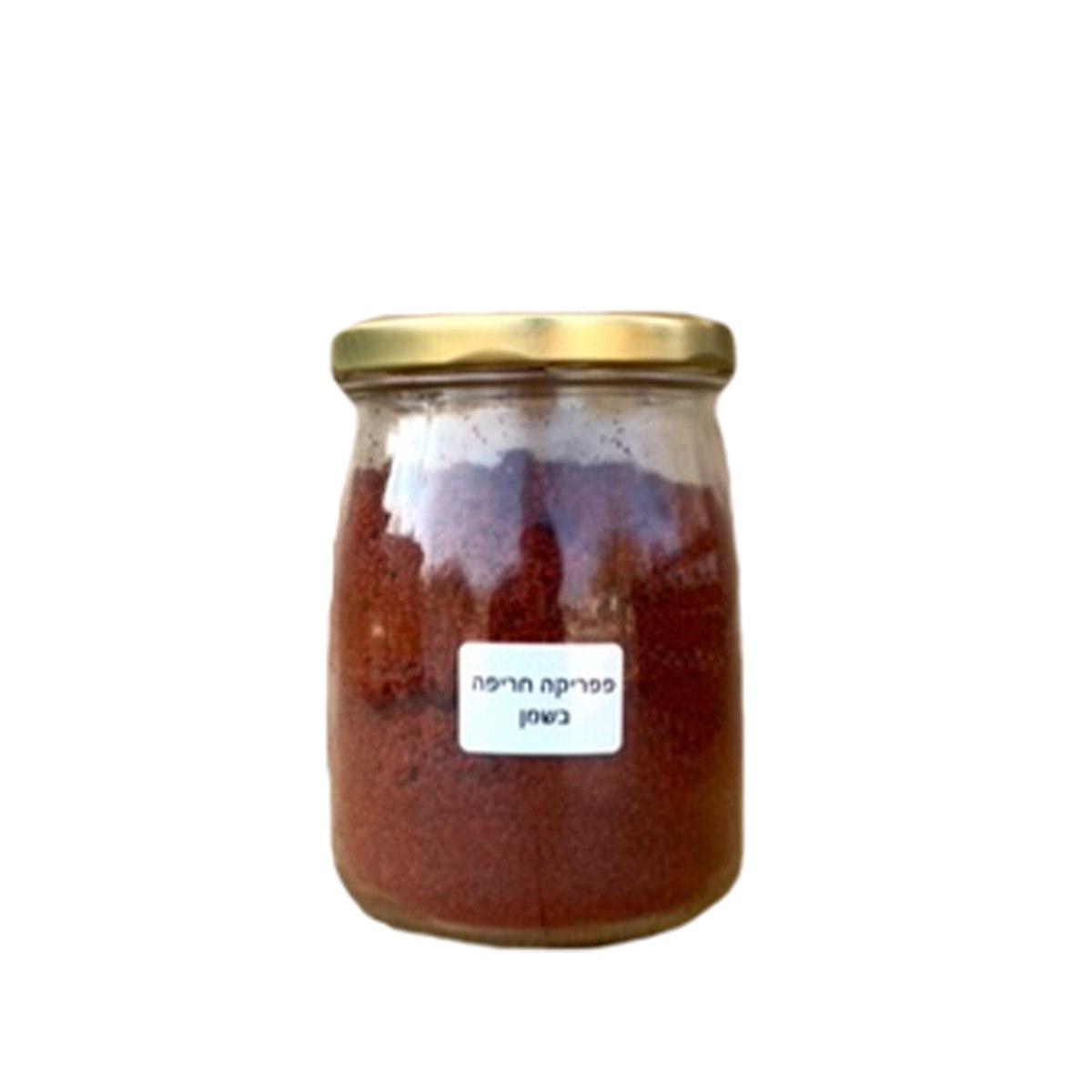 צנצנת פפריקה חריפה בשמן 200 גרם