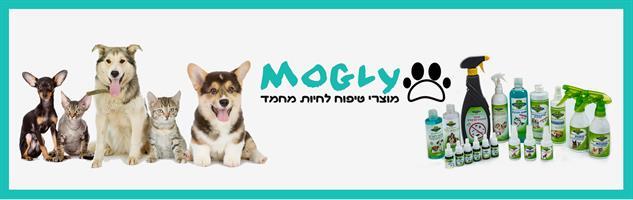 EGO PET שמפו לכלבים וחתולים