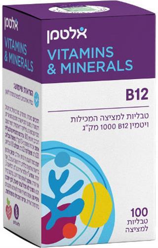 ויטמין B12 אריזה של 100 טבליות אלטמן