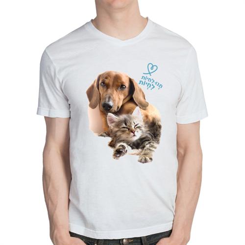 """חולצת """"כלב-תול"""""""