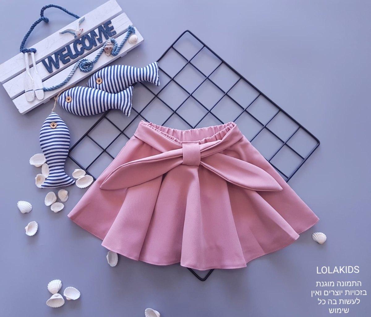 חצאית דגם 84071/4