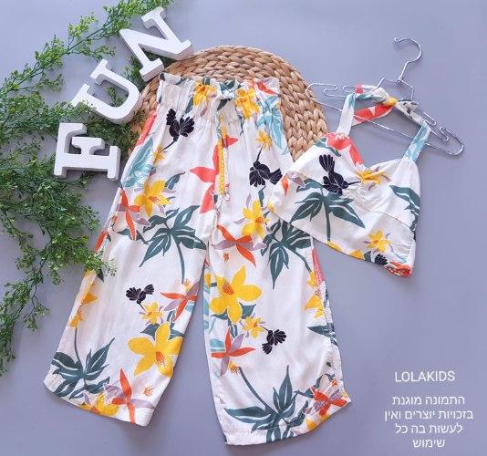 חליפה דגם 9618