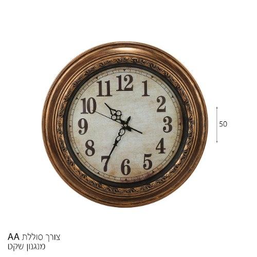 שעון קיר קוטר 50 סמ