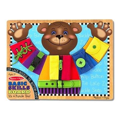 לוח דובי לכישורים מוטורים בסיסיים  מליסה ודאג