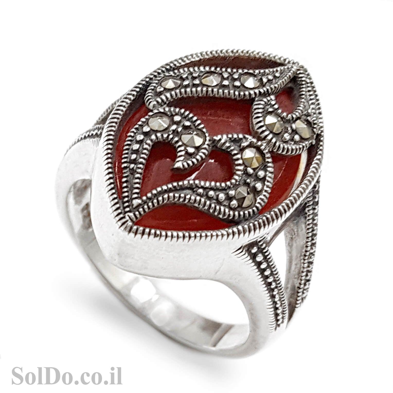 טבעת כסף משובצת אבן קרנליאן ומרקזטים RG1582 | תכשיטי כסף 925 | טבעות כסף