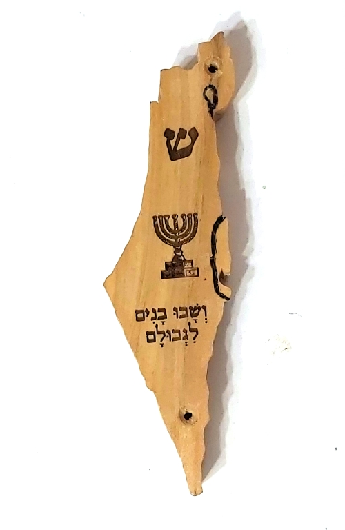 """מזוזת ארץ ישראל עד לקלף 12.5 ס""""מ"""