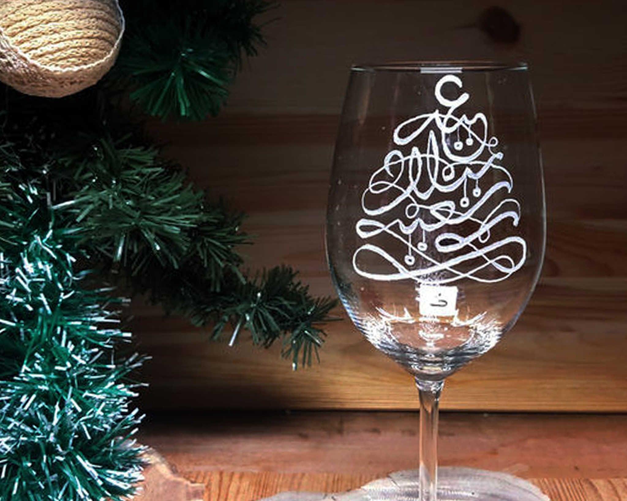 חג מולד שמח בשפה הערבית | عيد ميلاد مجيد