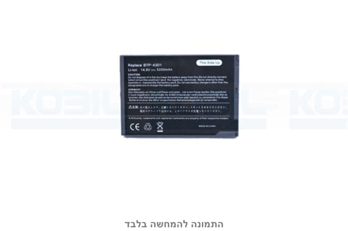 סוללה חליפית למחשב נייד Acer 220